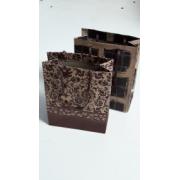 """Коричневые бумажные крафт пакеты с кручеными ручками 26(+14)x32cm """"M"""" 1/20 gab."""