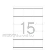 15 uzlīmju sagatave uz A4 loksnes, baltas uzlīmes
