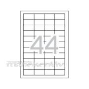 44 uzlīmju sagatave uz A4 loksnes, baltas uzlīmes